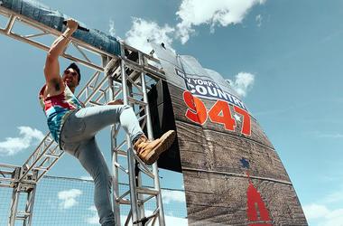 NY Country 94.7's Kick Off to Summer