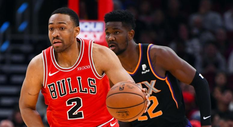 huge discount 6c39c 26a24 Jabari Parker (Ill) Still Out For Bulls | 670 The Score