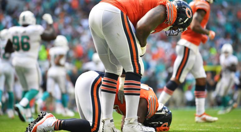 Bears running back Jordan Howard reacts after fumbling just before the goal line.