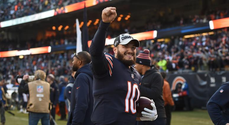 Bernstein: For Bears, It's Championship Or Bust