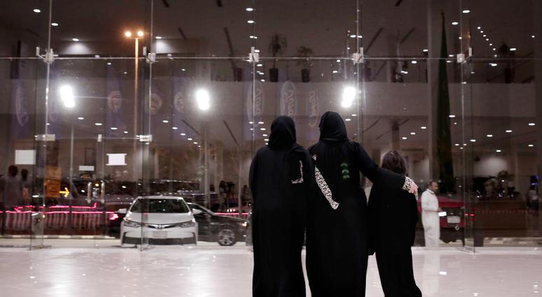 Al-Jazirah Ford showroom