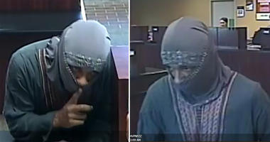 chesterfield bank robbery