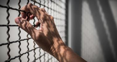 detention center