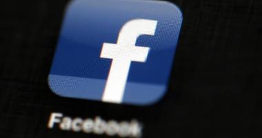 Facebook - AP