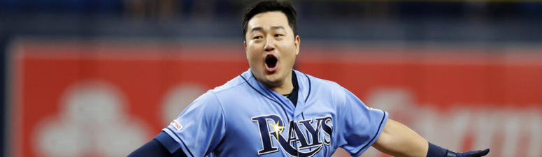 Rays Walk Off On Tigers For Second Straight Game [VIDEO]