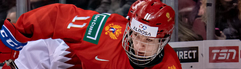 Five Potential Draft Picks For Red Wings, Including Next Dylan Larkin