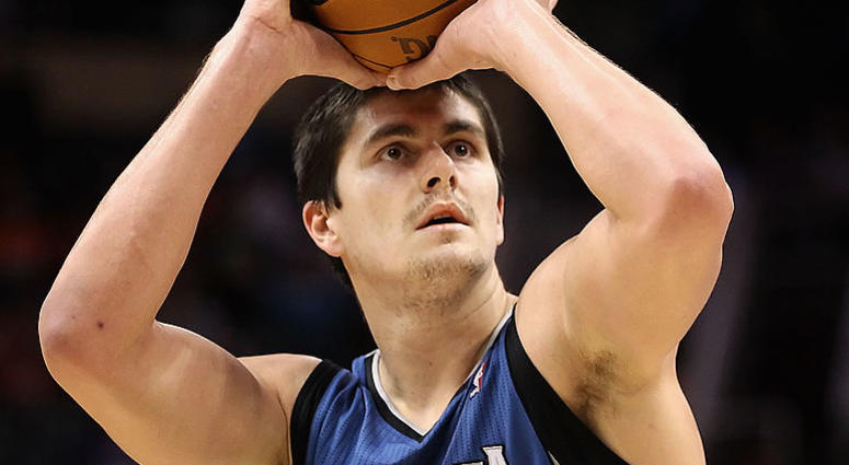 You Won't Believe What Darko Milicic Looks Like Now [PHOTO]